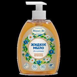 Мыло жидкое «Лён и ромашка»