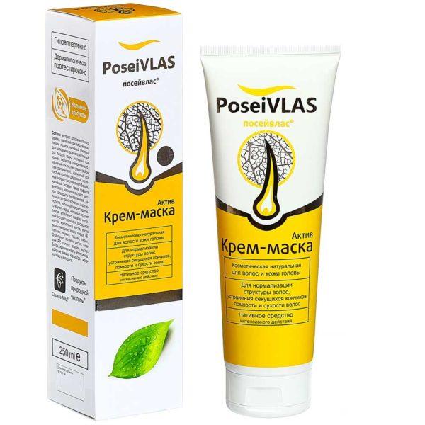 «PoseiVlas Актив» Крем-маска для структуры волос