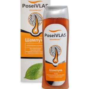 «PoseiVlas Актив» Шампунь для структуры волос